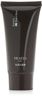 PIL'ATEN Blackhead Remover - Peel off mask that cleans pores and removes black heads for men & women use on face and body